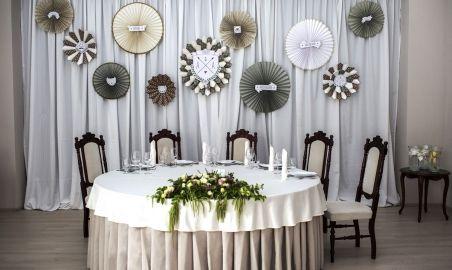 Sale weselne -  Łazienki II Resort & Medical SPA - 57bebb00886fa306a7105kopiowanie.jpg - SalaDlaCiebie.pl