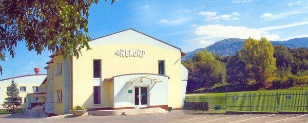 Sale weselne - Ośrodek Sportowo - Szkoleniowy Rekord - SalaDlaCiebie.com - 1