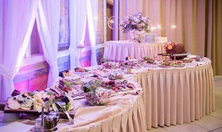 Sale weselne - Centrum Hotelowo - Konferencyjne Witek - 5603ad74343a0restauracja_werona_wesele_2.jpg - SalaDlaCiebie.pl