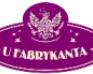 Sale weselne - Restauracja U Fabrykanta - SalaDlaCiebie.com - 6