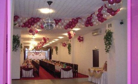 Sala Weselna Biała Róża