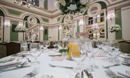 Sale weselne - Grand Hotel - SalaDlaCiebie.com - 5