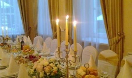 Sale weselne - Pałac Chojnata - 583ff3a4861f34e5ca416cec04060a877245a5580dbd8.jpg - SalaDlaCiebie.pl