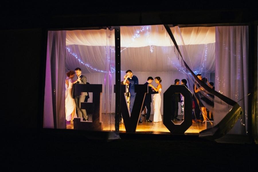 Sale weselne - Dwór Zbożenna - SalaDlaCiebie.com - 38