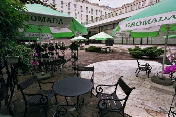 """Sale weselne - Hotel Gromada """"Dom Chłopa"""" - SalaDlaCiebie.com - 5"""