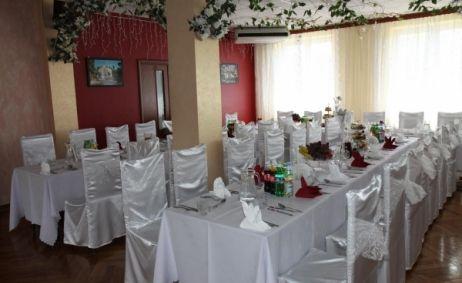 Restauracja Klubowa