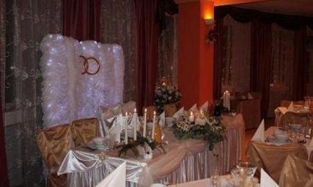 """Sale weselne - Dom Przyjęć Okolicznościowych """"Na Wzgórzu"""" - SalaDlaCiebie.com - 1"""
