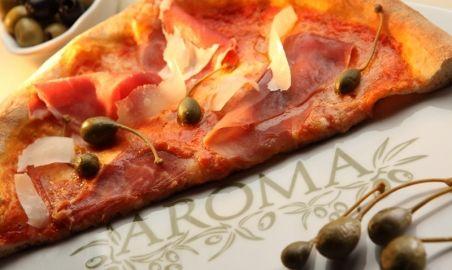 Sale weselne - Restauracja AROMA - 578f38e7d2443img_0050.jpg - SalaDlaCiebie.pl