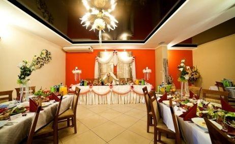 Sale weselne - Lider House - 51653b110833aphoca_thumb_l_img_2772.jpg - SalaDlaCiebie.pl