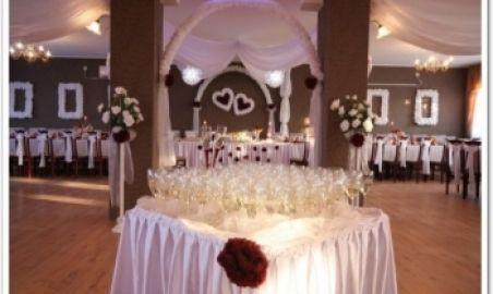 Sale weselne - Dom Weselny Szczęście - 516d307239bfdth_350x239x100_w0logo5.jpg - SalaDlaCiebie.pl