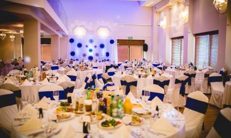 Sale weselne - AGIT Hotel Congress & SPA - 5afd89a1c1bdd0005.jpg - www.SalaDlaCiebie.com