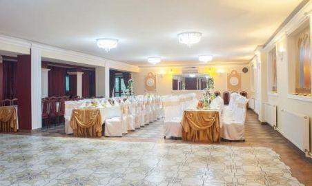 Sale weselne - Sala Weselna Agata - 5541eefc304028.jpg - SalaDlaCiebie.pl