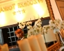 Sale weselne - Hotel Wzgórze Toskanii*** - SalaDlaCiebie.com - 3