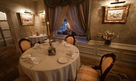 Sale weselne - Restauracja Vivandier - 57da99d20fd7dvivandiergabinetangielski2.jpg - SalaDlaCiebie.pl