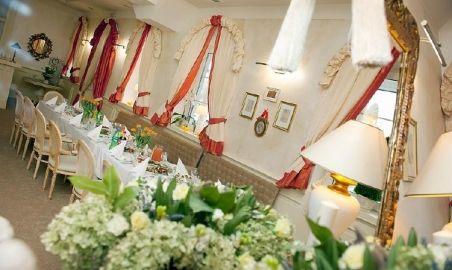 Sale weselne - Hotel & Restauracja Złote Runo - 59a3f9bc0551c4.jpg - SalaDlaCiebie.pl
