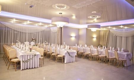 Gościniec Zacisze sala weselna