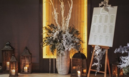 Sale weselne - Czarny Groń - 5c1279538dae4wesela_sala_balowa_dekoracja_zaproszenia_1.jpg - www.SalaDlaCiebie.com
