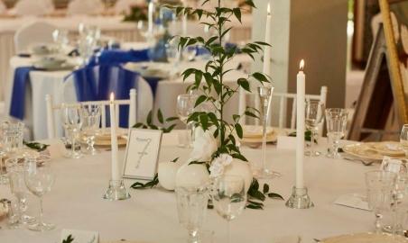 Sale weselne - Glamour House - 5cf8ee99b460a105.jpg - www.SalaDlaCiebie.com